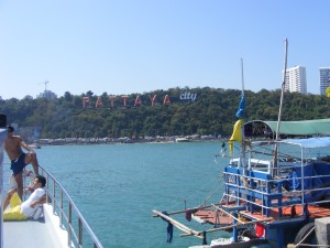 Journey in ferry from Pattaya to Coral island was breathtaking.