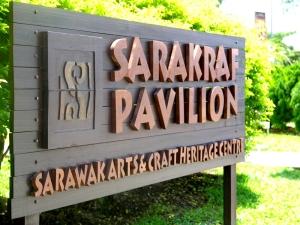 Sarawak%20Kuching%20Borneo%20Adventure%20Sarakraf4