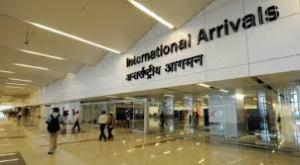 arrivals images