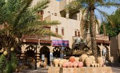 Nizwa market Sultanate of Oman