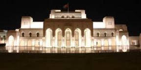 Royal opera house oman