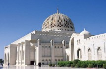 Sultan-Qaboos-Grand-Mosque-600x395