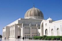Sultan-Qaboos-Grand-Mosque-600x395
