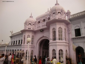 Dewa Sharif, Lucknow Gate, latest