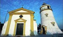 Guia Fort