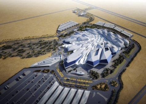 King Abdullah Petroleum & Research Centre