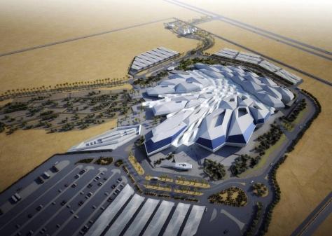 King Abdullah Petroleum & Research Centre