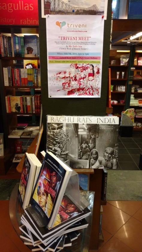 Oxford bookstore