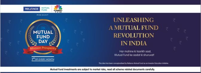 Reliance Mutual Fund Day, Unleashing Mutual Fund Revolution in India!