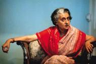 Late PM Mrs Indira Gandhi