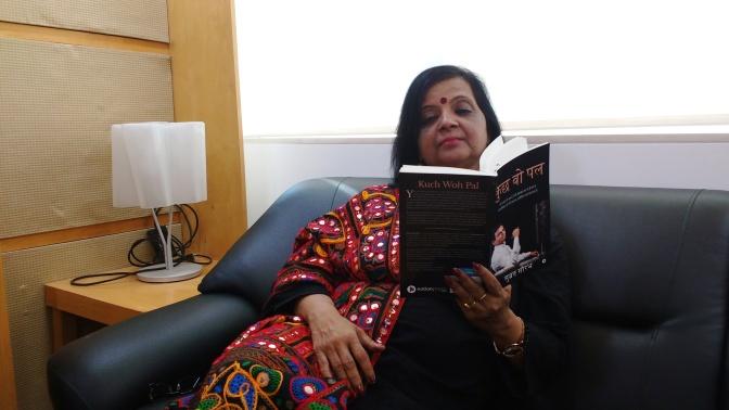 """Subrat Saurabh's """"Kuch Woh Pal"""" : My Review"""