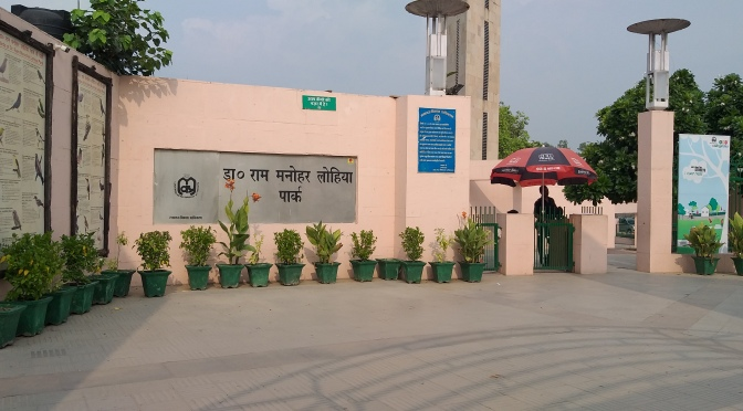 Dr Ram Manohar Lohia Park: Green Lung of Lucknow