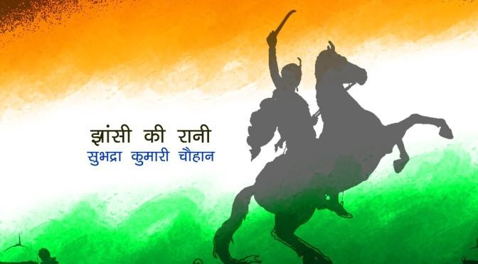 Rani Laxmi Bai – great Indian warrior – by Subhadra Kumari Chauhan